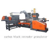 Cheap Carbon Black Single Twin Screw Two Stage Extruder Granulator Making Machine wholesale