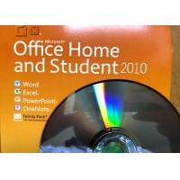 Cheap Windows Software Key Code Office 2016 Professional Plus License Download wholesale