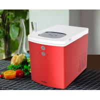Cheap Moisture Proof Automatic Ice Maker Fast Ice Making For Direct Eat wholesale