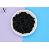 Cheap High Iodine Extruded Paint Mist Activated Filter Carbon Pellets wholesale