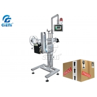 China Instant Printing 60pcs/Min Cosmetic Labeling Machine on sale