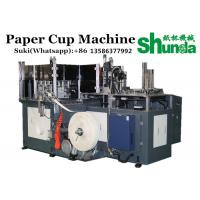 Cheap Single / Double PE Coated Paper Disposable Cup Making Machine 60HZ 380V / 220V wholesale