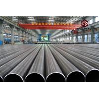 Cheap St52 DIN1629 34CrMo4 SAE JIS Hot Rolled Steel Tube / Thin Wall Seamless Steel Pipe wholesale