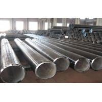 Buy cheap 12 Inch Seamless Line Pipe from wholesalers