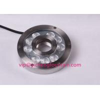 Cheap 316SS LED Underwater Fountain Lights Waterproof IP68 6W 9W RGB Color Changing wholesale