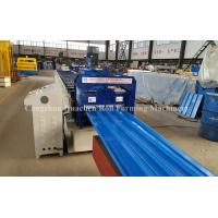 Cheap 8-12m / Min Speed Roofing Sheet Roll Forming Machine 7.5kw 380v 50hz wholesale