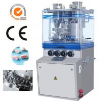 Cheap Slow Release Tablet In Tablet Press Machine For Core Coated And Covered Tablet wholesale