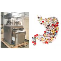 Cheap Powders Automatic Tablet Press Machine Stainless Steel PLC And Touch Screen wholesale