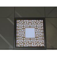 Cheap Energy Saving 7W 300mm * 300mm Suspended SMD LED Panel Lighting wholesale