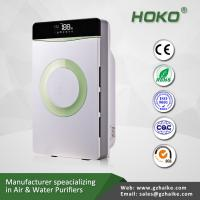 Buy cheap Home air purifier PM2.5 UV sterilization mini air conditioner, air purifying machine from wholesalers