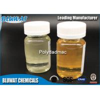 Cheap Low Viscosity Polydadmac Water Purifying Chemicals Textile Fixing Agent 26062-79-3 wholesale