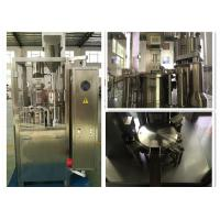 Cheap NJP - 400C Fully Automatic Capsule Filling Machine Encapsulation Machine wholesale
