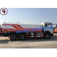 Cheap 6x4 Sinotruk HOWO Steyr Water Spray Truck Red / White / Blue / Yellow Color Available wholesale