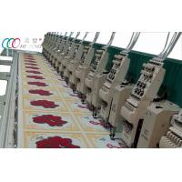 Cheap High Speed Computerized 15 Head Chenille Embroidery Machine for Towel wholesale