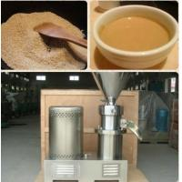 Cheap 1.5kw 220V 5-30kg/h Low Price Small Peanut Butter Making Machine wholesale