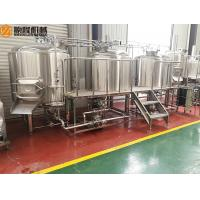 Buy cheap Ss Beer Microbrewery Brewing Equipment With Operation Platform For Brewpub from wholesalers