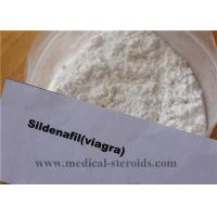 Cheap 99.37% purity Male Enhancement Viagra Raw Powders Sildenafil Citrate CAS NO.139755-83-2 wholesale