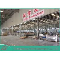 Buy cheap 380V 50HZ WPC Board Production Line Wpc Extrusion Machine High Efficient from wholesalers