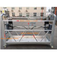 Buy cheap Hot sales Alumimum alloy suspended platform /suspended gondola /suspended cradle /suspended swing stage with form E from wholesalers