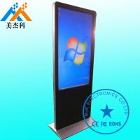 Cheap Bank Touch Screen Digital Signage Kiosk With Wheels , 55 Inch HD Screen wholesale
