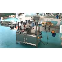 Cheap Front And Back Sides Label Applicator With Correcting Mechanism , Labeling Sticker Machine for sale