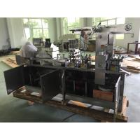 Quality Aluminum Plastic Tablet Blister Packing Machine Pharmaceutical Packaging for sale