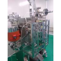 Cheap Closed Design Ketchup Packing Machine with Plastic Door and Heat Keeper wholesale