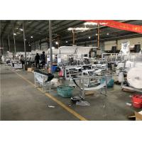 Buy cheap CE ISO Pharmaceutical Blister Packaging Machines Single Wet Wipes Four Sides from wholesalers