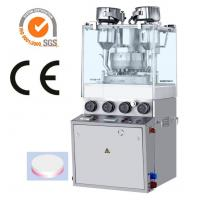 Cheap Double Layer Automatic Pill Press Machine , Bilayer Tablet Press Equipment Used In Tablet Manufacturing wholesale