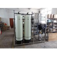 Cheap TDS 10000PPM Brackish Water System 1000LPH RO Water Purification Plant System 1TPH wholesale