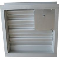 Cheap Aluminum alloy turbine manually adjustable shutter wholesale