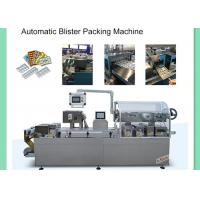 Cheap Stainless Steel Pharmacy Alu Alu Blister Packing Machine With Mold Easily Replaceable wholesale