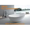 Buy cheap Soaking bathtub from wholesalers