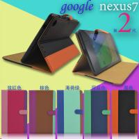 Cheap Colorful Google Nexus Tablet Protective Case 2nd Generation With Stand wholesale
