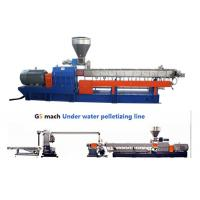 Buy cheap Under water pelletizing system TPU plastic twin screw extruder from wholesalers