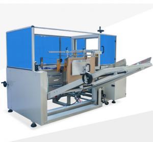 Cheap Automatic Carton Forming Bottom Sealer wholesale