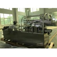 Cheap High Speed Fully Automatic  Plastic Blister Packing Machine(DPP-260A) wholesale