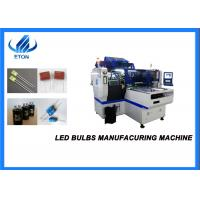 Cheap 16 Heads 8kw 80000CPH SMT PCB Pick And Place Machine wholesale
