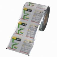 PET Plastic Laminating Film Roll Self adhesive Polyester Roll Film