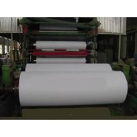 Cheap High quality Complete Toilet Paper Making Machine or paper machinery with high quality wholesale