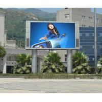 Cheap P5 P7 P8 Full Color Outdoor Led Display for Advertising Low Power Consumption wholesale