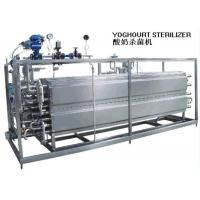 China Pasteurized Milk Processing Line , Combined UHT Yogurt Processing Plant on sale
