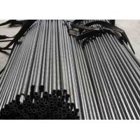 Cheap Stainless Steel DIN Cold Drawn Seamless Tube , Mild Carbon Steel Pipe wholesale