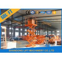 Cheap 1T 3.5M Stationary Hydraulic Scissor Lift Warehouse Cargo Lift CE SGS TUV wholesale