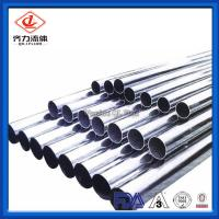 Cheap Square Stainless Steel Sanitary Tubing A554 Stainless Steel Welded Pipe wholesale