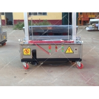 Cheap Building Construction Machinery ZB800-2A Automatic Wall Cement Plastering Machine wholesale