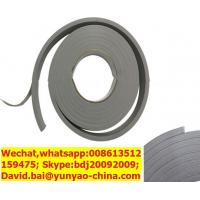 China The polyvinyl chloride foam seal strip on sale
