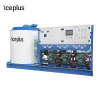 Cheap High Efficiency Flake Ice Making Machine Low Consumption  High Precision wholesale