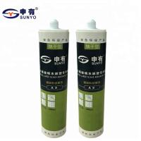 Cheap Liquid Glue Glass Sealant For Aquariums , Glass Silicone Adhesive Customized Color wholesale