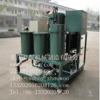 Cheap Gas Turbine Oil Cleaning Machine,Oil Water Separator Equipment wholesale